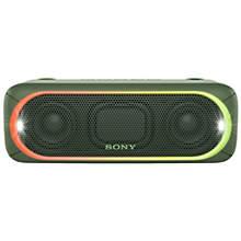 SONY A/V SPEAKER GREEN