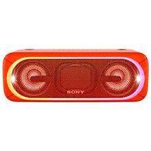 SONY A/V SPEAKER RED