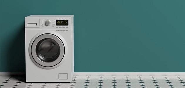 Billede af en vaskemaskine