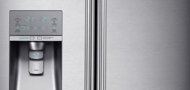kylskåp elgiganten