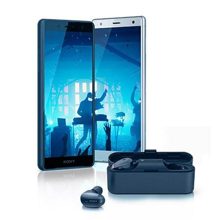 Forhåndsbestill Sony XZ2 eller XZ2 Compact