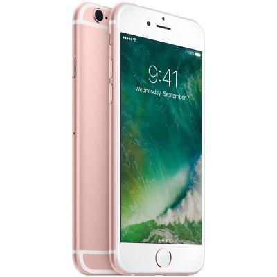 iphone 6s 32 gb rosaguld mobiltelefoner elgiganten. Black Bedroom Furniture Sets. Home Design Ideas