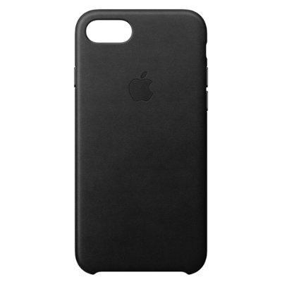 iphone 8 magnetskal svart