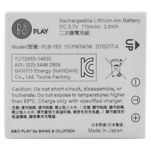 B&O Beoplay H8/H9 batteri