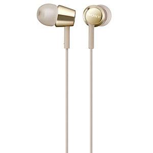 Sony in-ear kuulokkeet MDR-EX155 (kulta)
