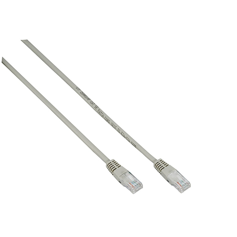 LPCA52516 : Logik CAT5e Ethernet LAN-kabel (25 m)
