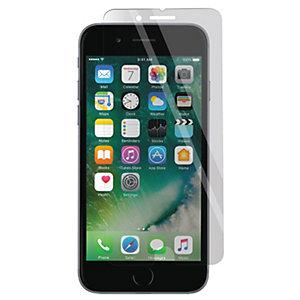 Panzer Privacy Glass iPhone 6/6S/7 näytönsuoja