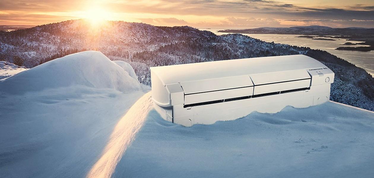 Varmepumpe - til både oppvarming og avkjøling